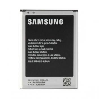 Batería para Samsung Galaxy Note 2 EB595675LU - Imagen 1