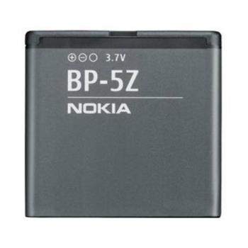Batería Nokia BP-5Z para el Nokia 700 - Imagen 1