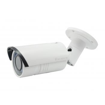FCS-5059 cámara de vigilancia Cámara de seguridad IP Interior y exterior Bala 1920 x 1080 Pixeles Techo/pared - Imagen 1